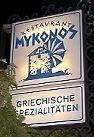 mykonos würzburg